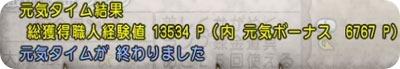 140423ipa7