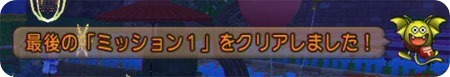 140512gold11
