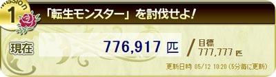 140512gold5