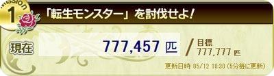 140512gold7