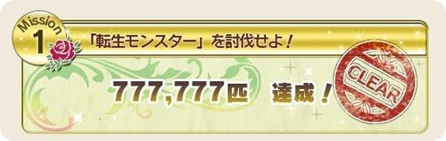 140512gold9