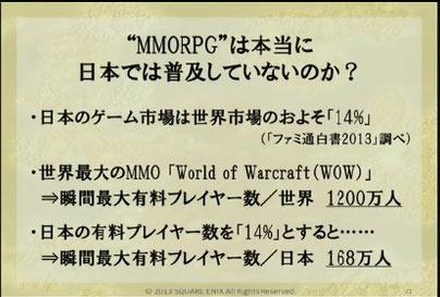 140530cedec16