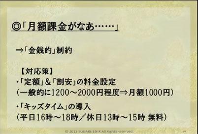 140601cedec3