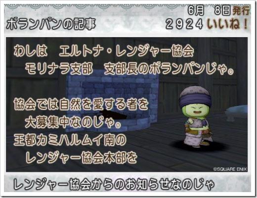 140610hiroba10