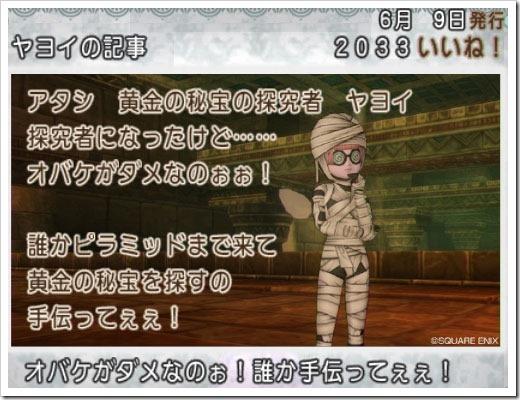 140610hiroba11