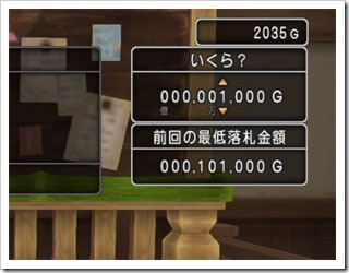 140610hiroba2