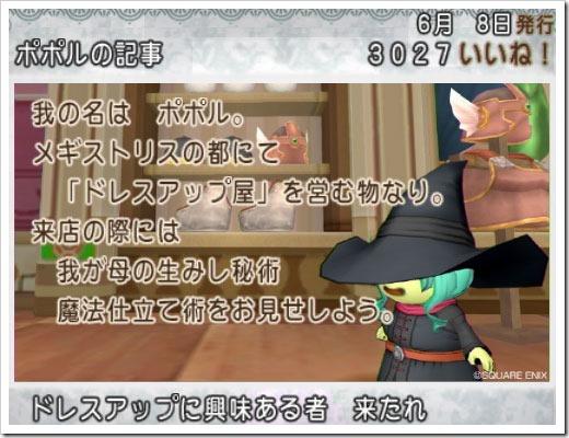 140610hiroba9