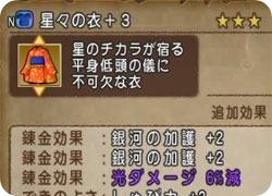140630yukata8