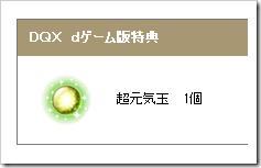 140701presente2