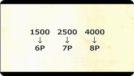 20140325214257