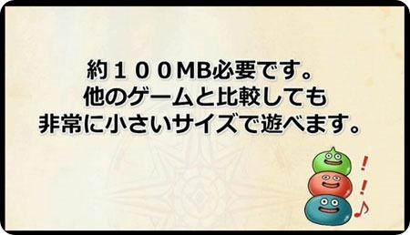 20140715211609