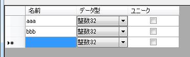 screen_253.jpg