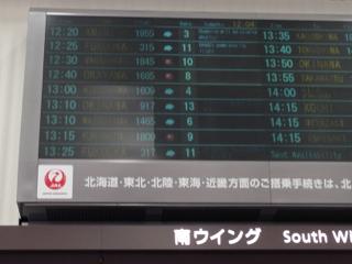 福岡03311