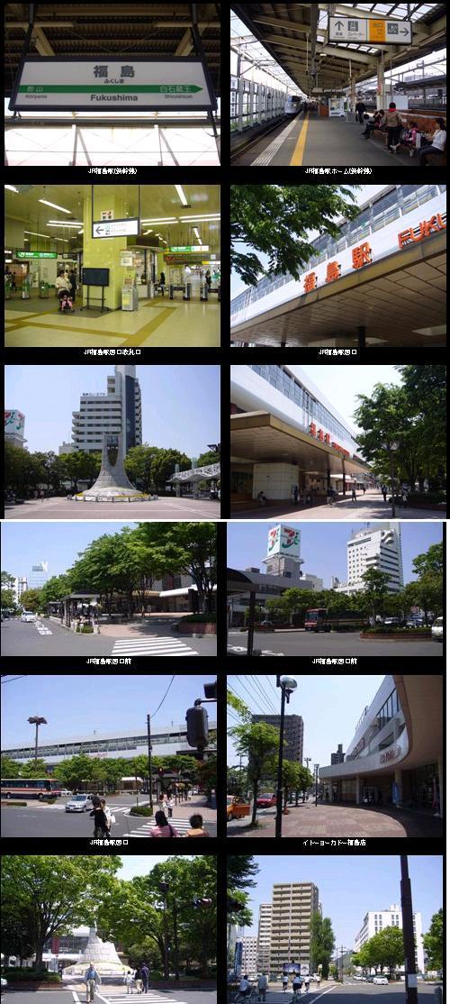 福島駅西口完成