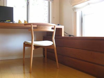 chair0608_2014_1.jpg