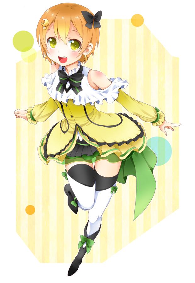 ラブライブ! 星空凛 / LoveLive! Hoshizora Rin #366