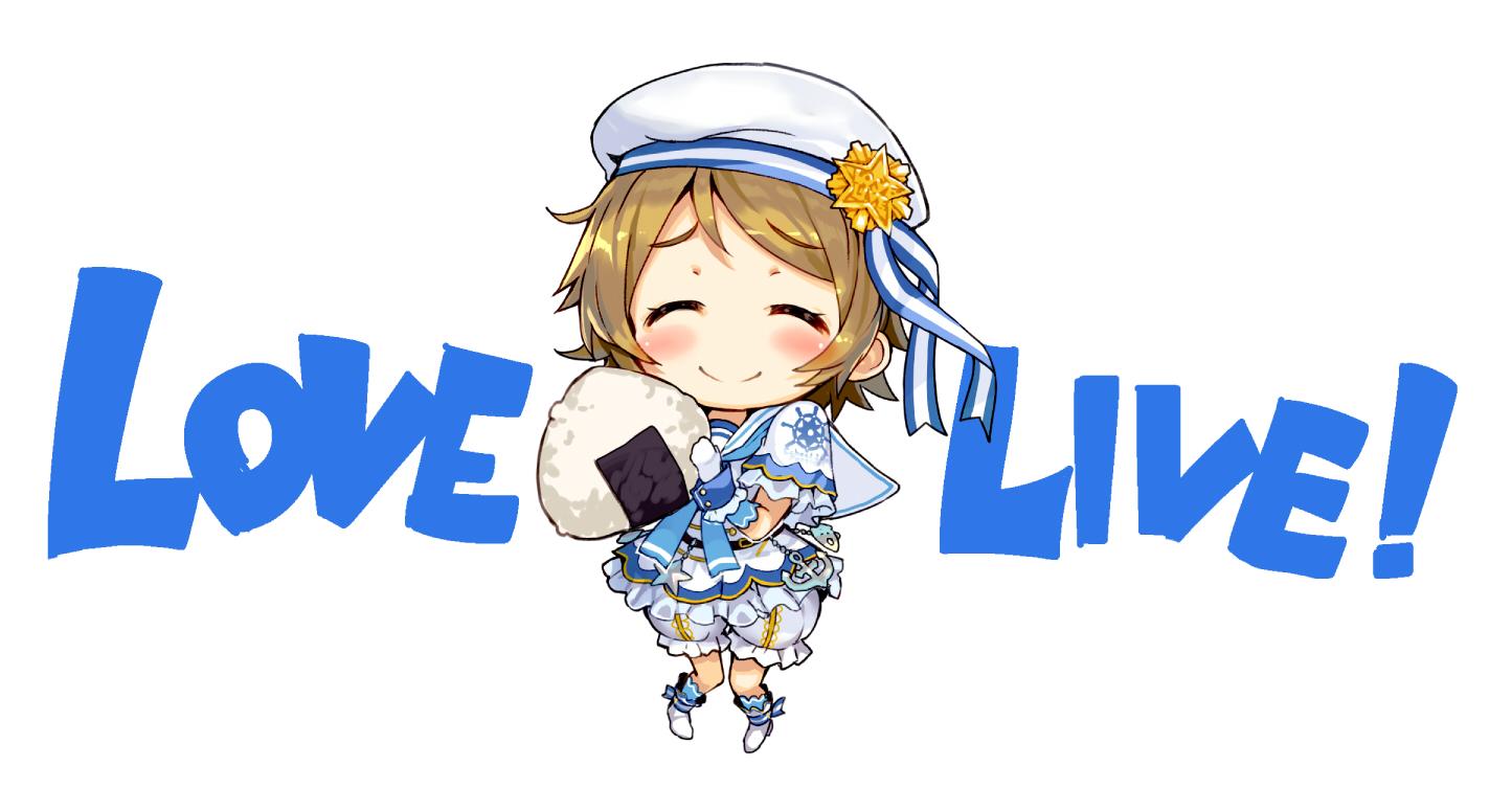 ラブライブ! 小泉花陽 / LoveLive! Koizumi Hanayo #670