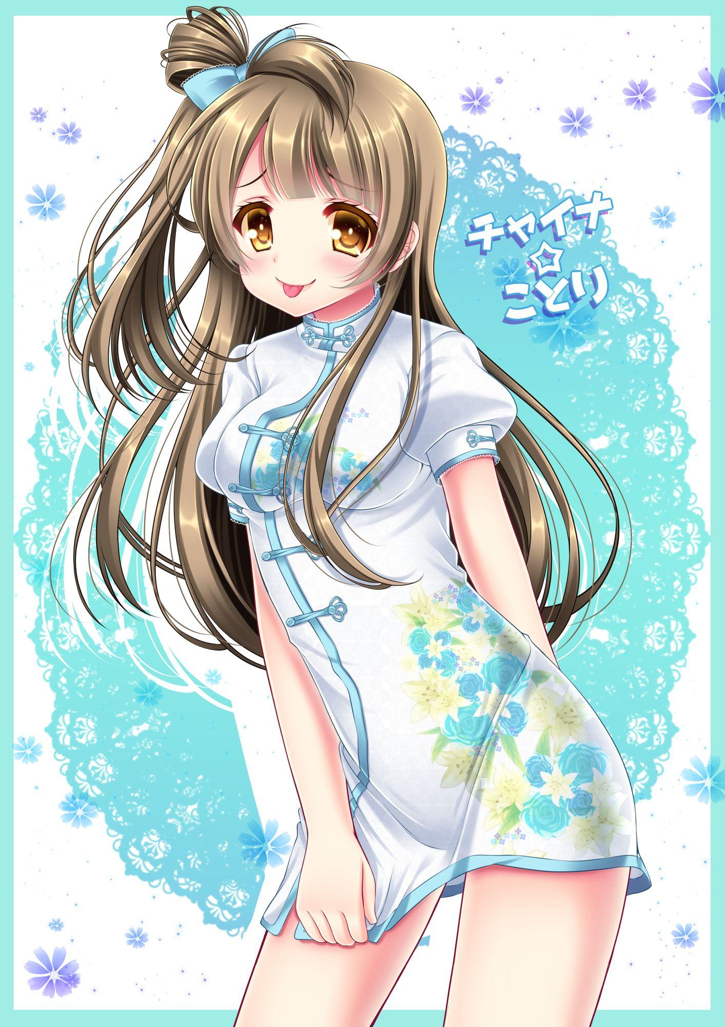 ラブライブ! 南ことり / LoveLive! Minami Kotori #676