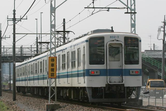 802-3f.jpg