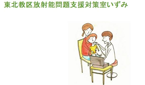Baidu IME_2014-3-5_9-40-2