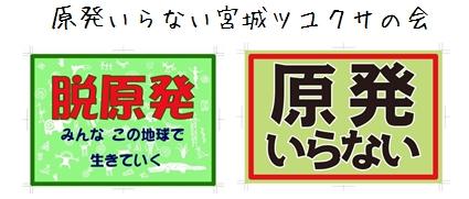 Baidu IME_2014-3-6_15-28-25