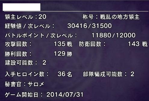 2014091500gu.jpg