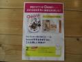 CIMG5988.jpg