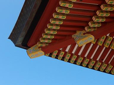 8-6鎌倉八幡宮2e