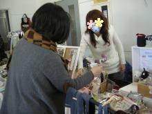 2012_2_12_1.jpg