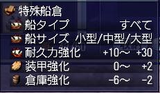 1tou-senretsu02.jpg