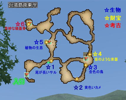 anpin-map03.jpg