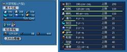 atakebune-05.jpg