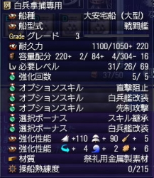 atakebune-15.jpg