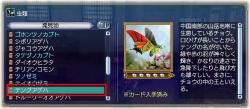 bouken-aozora02.jpg