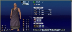 boumei-fukukani01.jpg