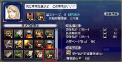 boumei-fukukani03.jpg