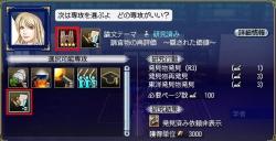 daigaku01-1.jpg