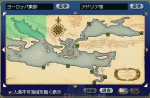 eu-east-adoria01.jpg