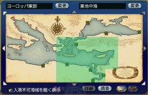 eu-east-tichukai01.jpg