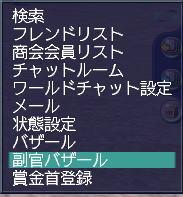 fukukan-bazar01-1.jpg