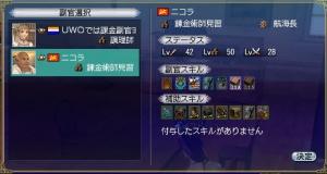 fukukan-skill02.jpg