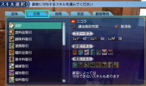 fukukan-skill04.jpg