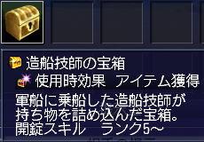 gw-event02.jpg