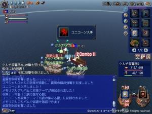 gw-event04-uni.jpg