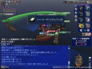 gw-event04-win.jpg