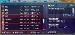gw-event05-skill.jpg