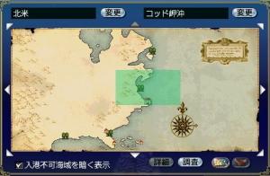 hokubei-cod01.jpg