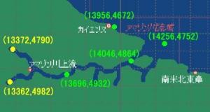 karibu-amazon02.jpg