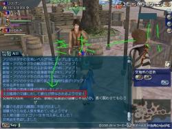 shakui-01.jpg