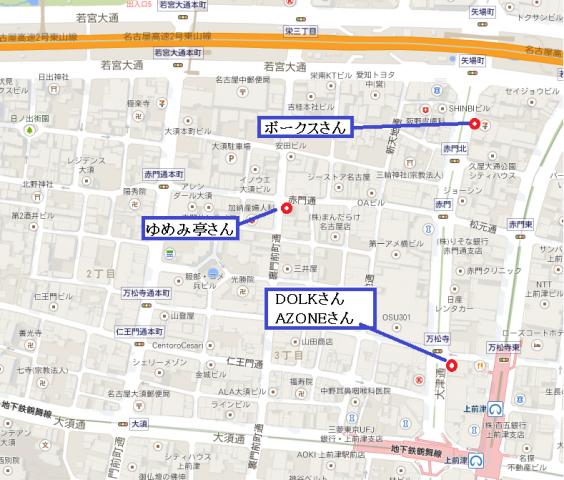 大須周辺でめぐった場所